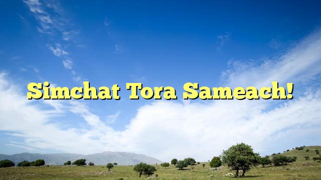 Simchat Tora Sameach!